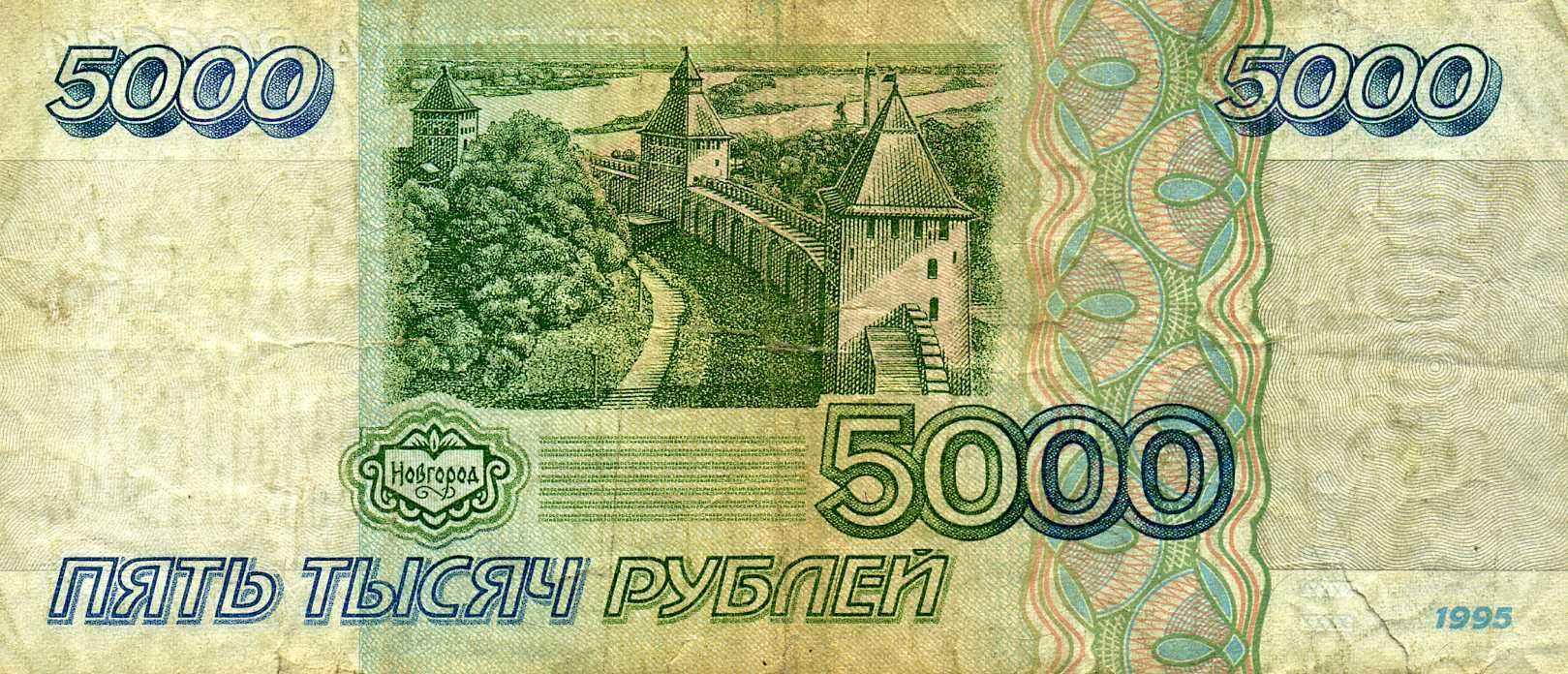 Российские звезды показывают свой пизды